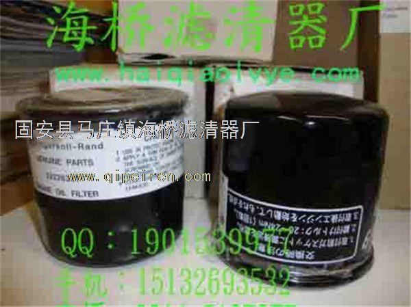 OIL FILTERS X 2 22226351 DOOSAN 海桥滤清器厂,GENUINE