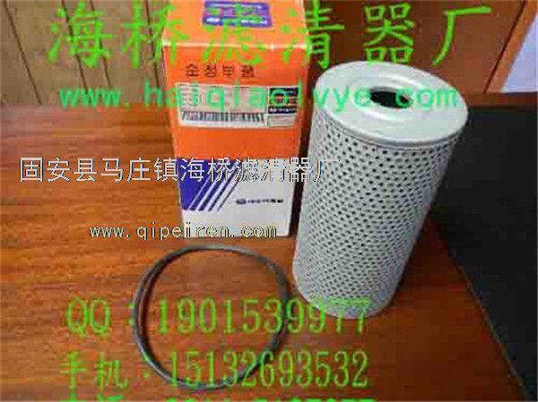 New Daewoo Doosan 65 05504 5012 Oil Filter,New Daewoo Doosan