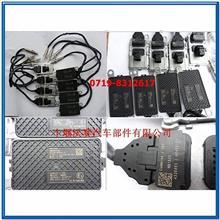 供应C4326863/等尾气SCR 氮氧N0x传感器总成/4326863