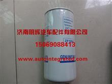 ZP5595滤芯/ZP5595
