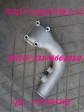 供应重汽EGR冷却器出水管VG1557110055/VG1557110055