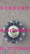 供应重汽豪沃A7硅油风扇离合器总成VG1246060051/VG1246060051