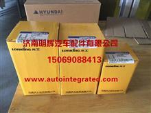 龙工机械配件60101100909燃油滤清器/60101100909