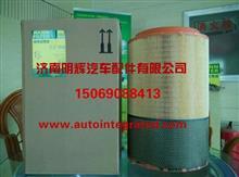 C 271050空气滤芯/C 271050