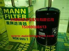 WDK999-1滤清器/WDK999-1