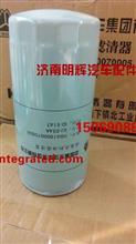 VG61000070005机油滤清器/VG61000070005