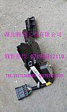 东风天龙电子油门踏板/1108010-C0101/1108010-C0101