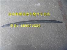 陕汽德龙M3000雨刷片/81.26440.0067