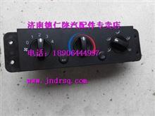 陕汽德龙M3000空调控制面板陕汽驾驶总成/PW10B/8112QXA-010-00