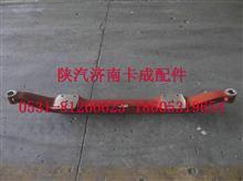陕汽配件 汉德桥 7.5T   前轴总成(前桥)工子板/DZ9100410055