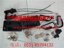 重汽豪沃轻卡配件门锁+油箱盖+点火开关总成/LG1611340003