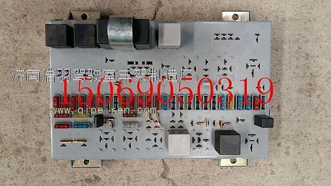 型号 德龙驾驶室保险盒 品牌 陕汽 产地 济南浩羽 车型 陕汽德龙f3000