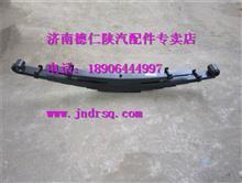 陕汽奥龙前右钢板弹簧总成陕汽驾驶总成/SZ970000796