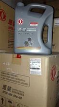 DFCV-G90 85W-90(140)东风商用车专用重负荷齿轮/DFCV-G90 85W-90(140)