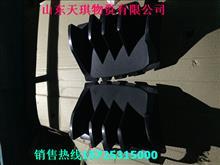 欧曼奇兵ETX挡风罩内板/1B22053104031