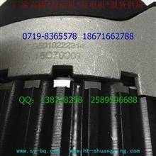 供应雷诺D5010222314发电机JFZ2811A充电机 D5010222314/D5010222314
