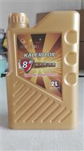 卡莱罗 2L 8#液力传动油,厂家直销/2L 8# 液力传动油