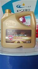 卡莱罗4L  L-HM 抗磨液压油46#,进口添加剂和基础油厂家直销/L-HM  抗磨液压油