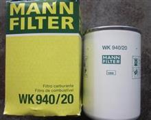 WK940-20曼牌滤芯货源充足/WK940-20