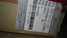东风天锦C1100倒车镜总成8201010-C1100/8201010-C1100
