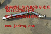 陕汽德龙新M3000原厂中冷器进气管DZ96259530001/DZ96259530001