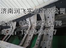 东风凯普特车架大梁雷竞技登不上去厂家专卖,东风事故车配件专卖联系电话 13386409187