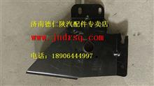 陕汽德龙X3000雨刮电机支架DZ14251740011/DZ14251740011