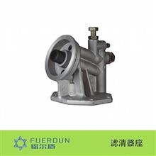 福尔盾 滤清器座/1R-0739(八孔)