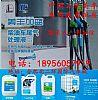 中国石化美丰车用尿素/TopBlue-AdBlue