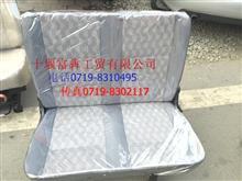 东风小康面包车中排座椅总成/7200100-24-M017