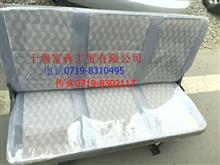 东风小康面包车后排座椅总成/7300100-22-M017