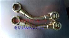 重汽豪沃变速箱高压油管/重汽变速箱油管AZ2203240002/AZ2203240002