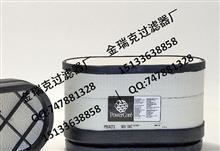 CNH空调滤清器87385322滤芯/金瑞克