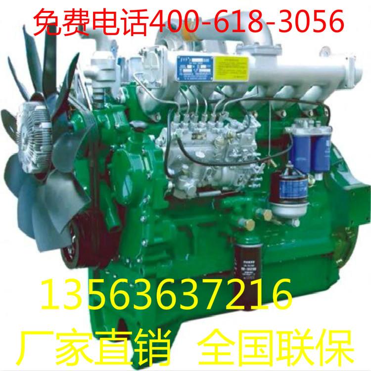 【拖拉机四缸带增压发动机价格图片1689价格,图片,配件厂家】_汽图片
