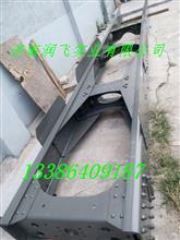 中国重汽豪瀚原厂车架总成大梁AZ9525516400厂家/AZ9525516400