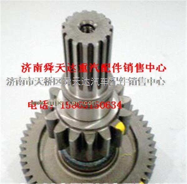 法士特副箱加长中间轴焊接总成js150t-1707047b