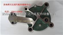 雷火电竞竞猜变速箱油泵雷火电竞亚洲先驱/WG2203240005