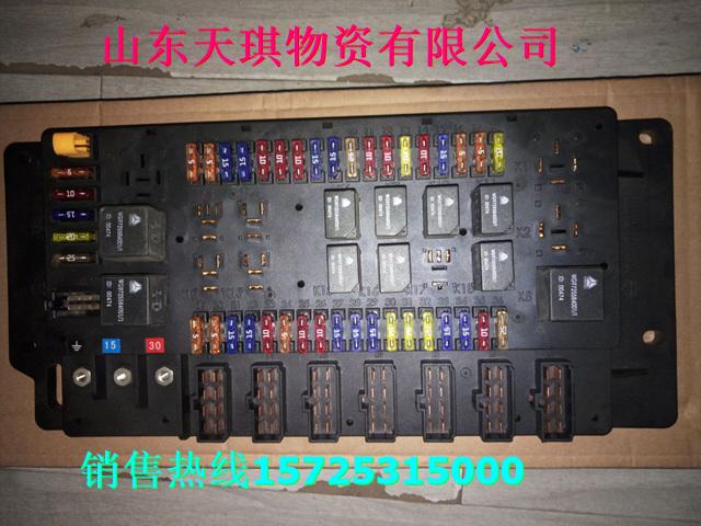 【重汽豪沃10款电器接线盒wg9716580021价格