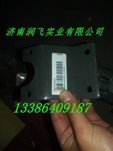 中国重汽豪瀚四回路保护阀支架总成NZ9525360003厂家/NZ9525360003