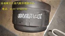 青特车桥制动鼓/QT3500102010-LB