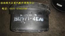 青特配欧曼制动鼓/QTD3502571-4EA1