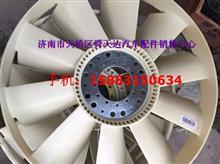 雷火电竞下载发动机风扇叶 612600062065