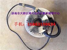 雷火电竞下载发动机硅油风扇离合器 612630060285