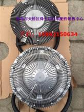 雷火电竞下载发动机硅油离合器 612600062150