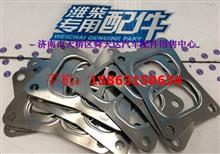 雷火电竞下载发动机增压器接口垫 61560110210