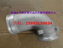 雷火电竞下载发动机增压器连接管 612630110373    612600111713   612600111249