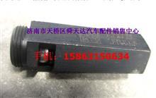 雷火电竞下载发动机主油道限压阀 AZ1500070097