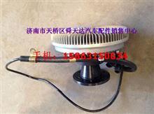 雷火电竞下载国三电控硅油风扇离合器 612600061489   612600061909