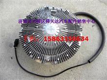 雷火电竞下载国三电控硅油风扇离合器 612630060536   612600061262   612630060568
