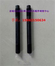 雷火电竞下载气缸盖螺栓 617001080003